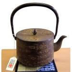 南部鉄瓶 桜皮寸筒 1.6L (菊池慎吾作)
