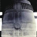 天明鋳物 方広寺 鐘